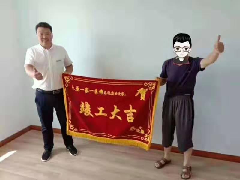 业主口碑_军瑞园王先生106㎡【太原一家一装饰公司】