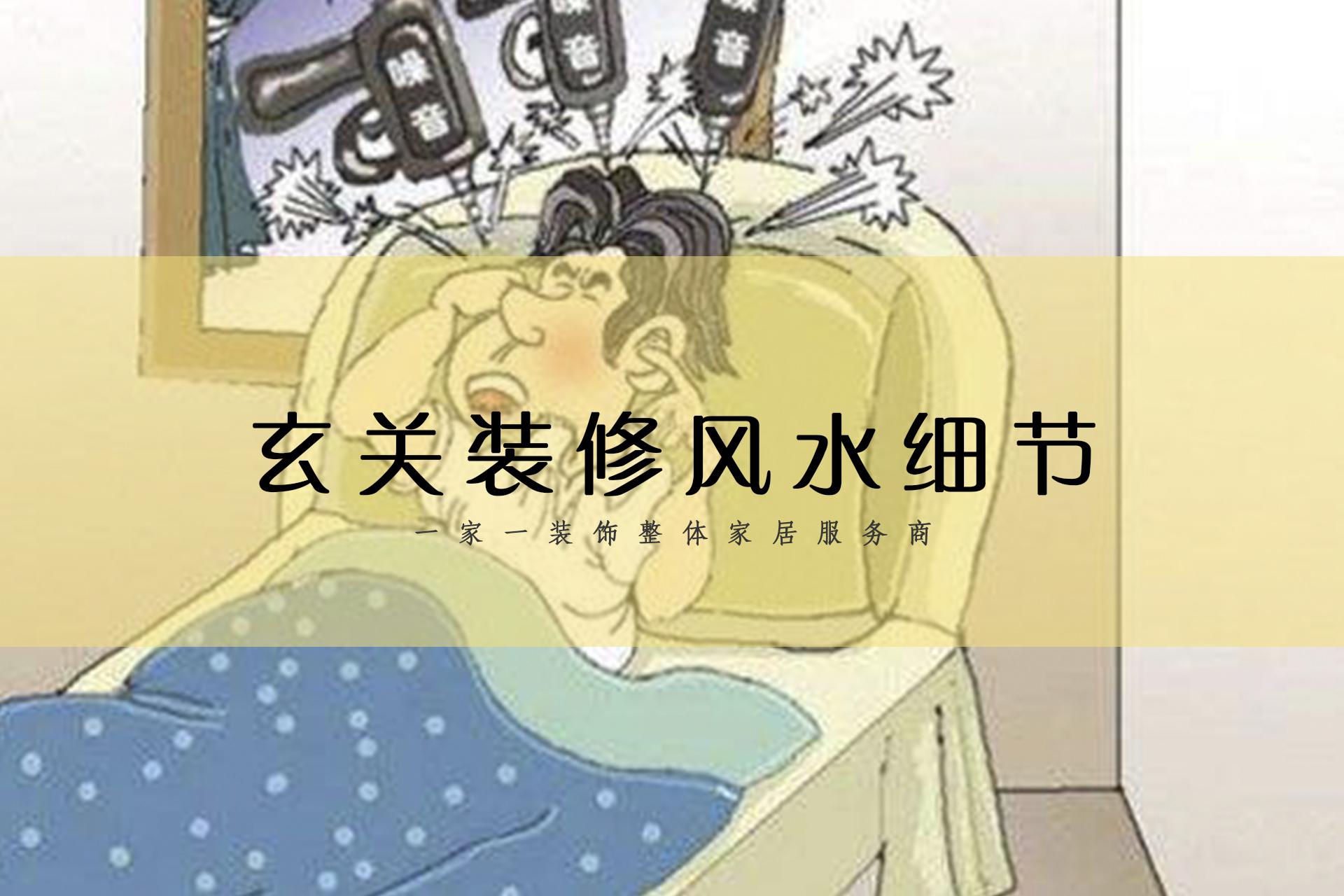 [!--keyboard--]