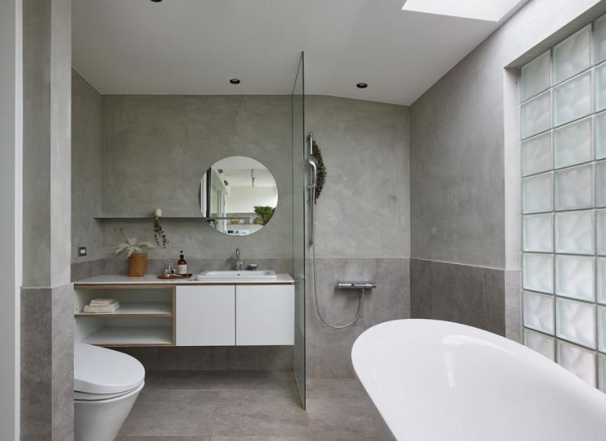 太原浴室装修之光线的调整