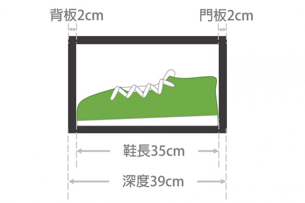 鞋柜尺寸的计算